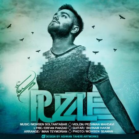 25puzzle