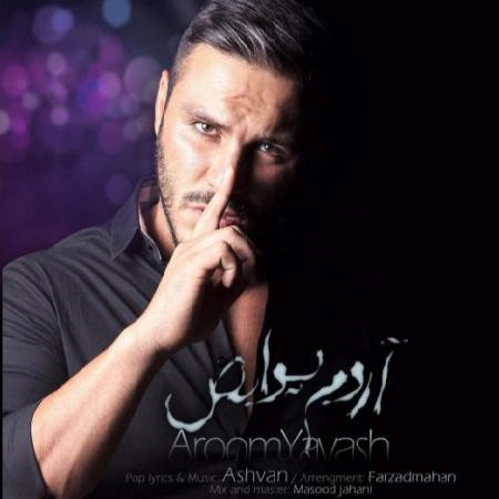 Armin 2AFM - Aroom Yavash