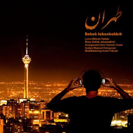 Babak Jahanbakhsh - Tehran