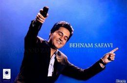 Behnam Safavi