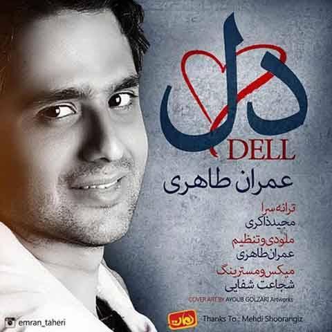 Emran-Taheri-Ey Del