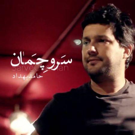 Hamed Behdad Sarv Cheman