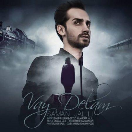 Saman Jalili-Vay Delam