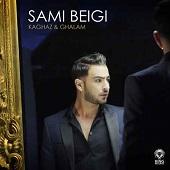 Sami-Beigi-Kaghaz-o-Ghalam