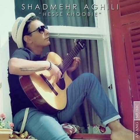 Shadmehr Aghili Hese Khobie