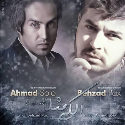 behzad-pax-ahmad-solo-alaki-masalan