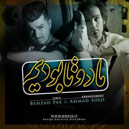 behzad-pax-ahmad-solo-ma-do-ta-boodim