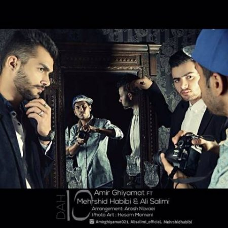 mershid-habibi-ft-ali-salimi-and-amir-ghiyamat-10