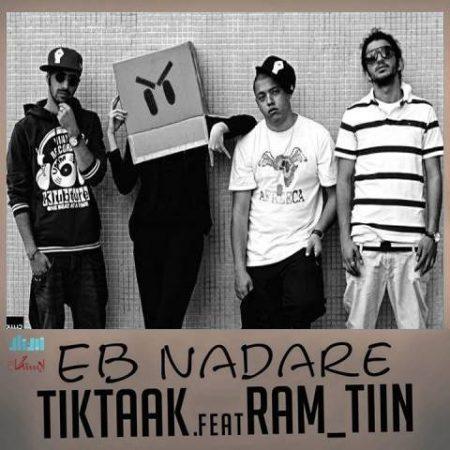tik-taak-ft-ram-tin-eb-nadare