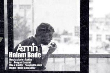 Aamin-Halam Bade