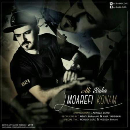 Ali Baba - Moarefi Konam
