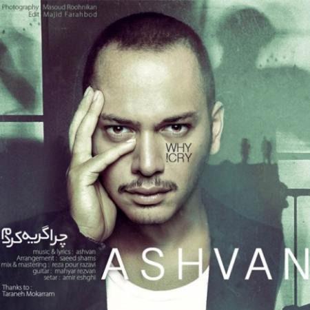 Ashvan - Chera Gerie Kardam