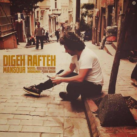 Mansour - Digeh Rafteh