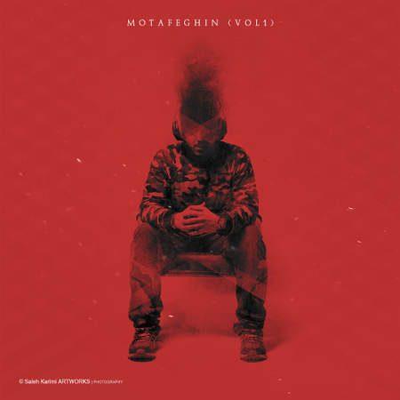 Motafeghin-Vol1