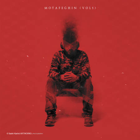 Motafeghin Vol1 تفسير آهنگ هاليوود از گروه اپيكور باند
