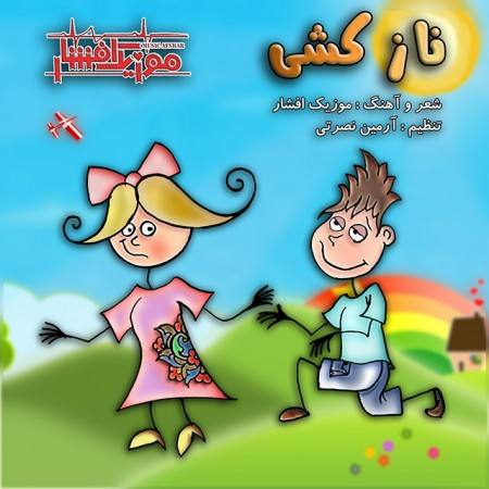 Music-Afshar-Ft.-Armin-Nosrati-Naz-Keshi55