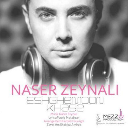 Naser Zeinali-Eshghemoun Kha3