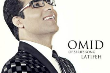 Omid - Latifeh