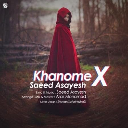 Saeed Asayesh - Khanoome X