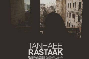 Tanhaei-Rastak