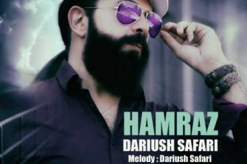 dariush-safari-hamraz-640 (1)