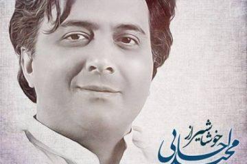 majid-akhshabi-khosha-shiraz-450x450