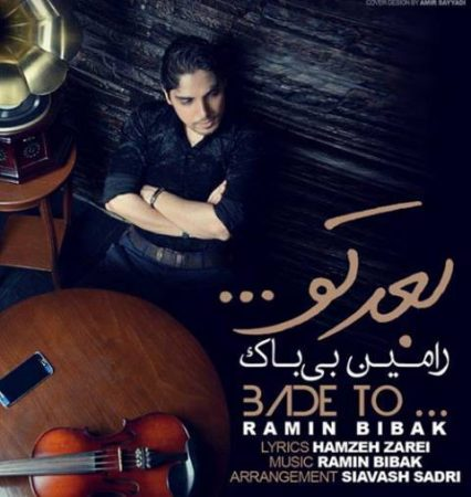 ramin-bibak-bade-to