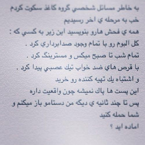 shayea_fanpage_11313735_1627883157489333_2144657016_n
