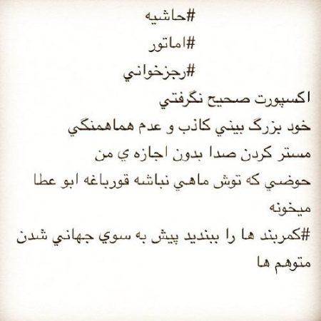 shayea_fanpage_11349219_466131260232834_1175263124_n