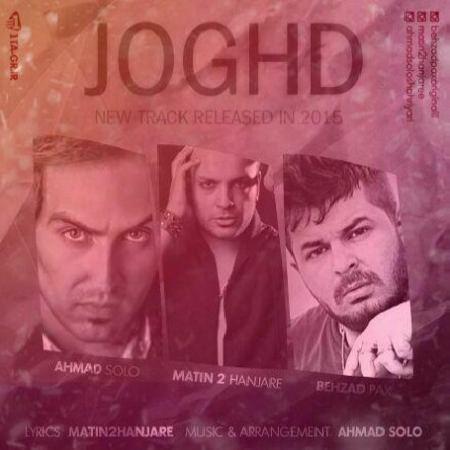 Behzad Pax - Joghd