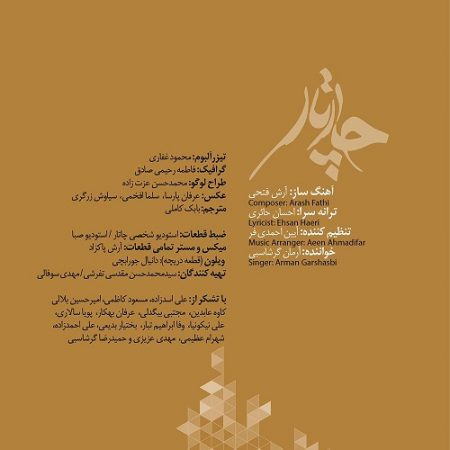 Cover (02)