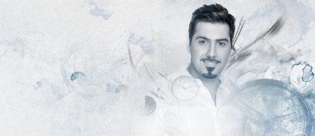 Ehsan-Saniyeh Back