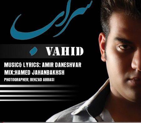 Vahid Karimi-Sarab