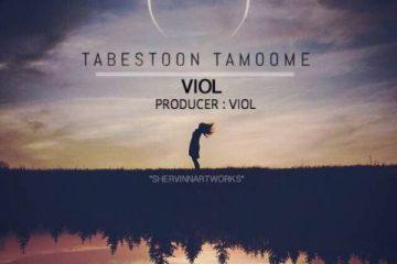 Viol-Tabeston-Tamome