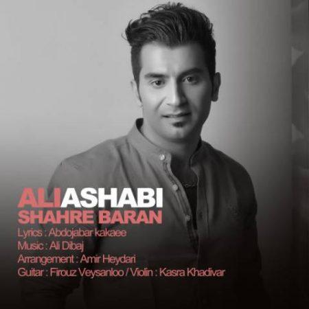 ali-ashabi-shahre-baran
