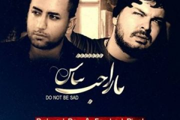 behzad-pax-dont-worry