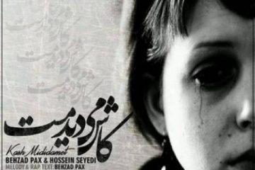 behzad-pax-kash-mididamet-ft-hossein-seyedi