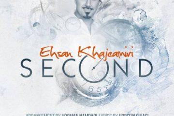 ehsan-khajehamiri-second