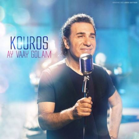 kouros-ay-vaay-golam