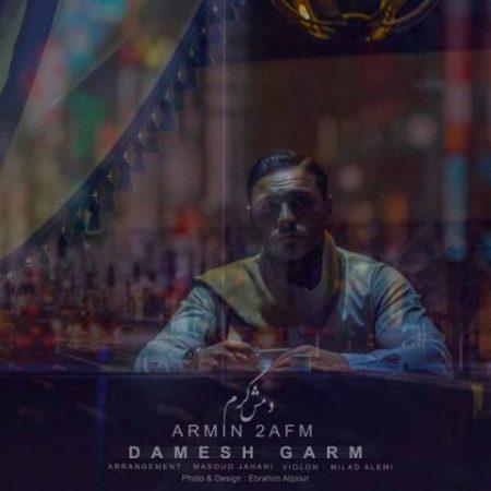 Armin 2AFM-Damesh Garm