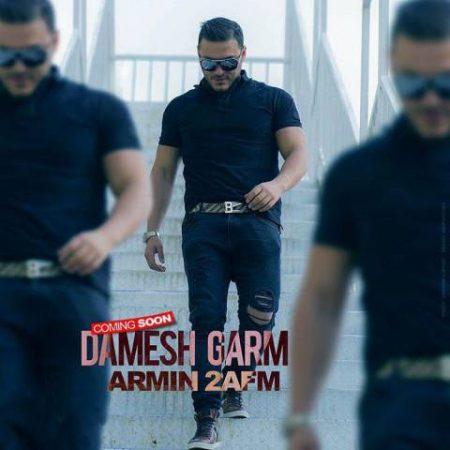 Armin2AFM