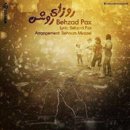 Behzad Pax-Roozaye Roshan
