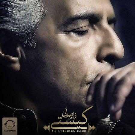 Faramarz Aslani-Kisti