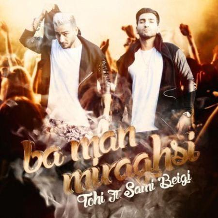 Hossein Tohi - Ba Man Miraghsi (Ft Sami Beigi)