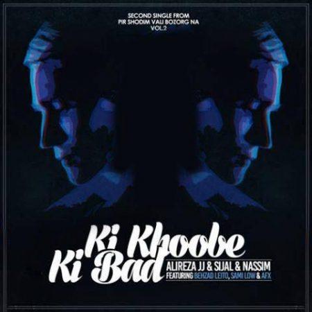 Ki Khobe-Ki Bad-Zed Bazi