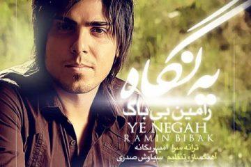 Ye Negah