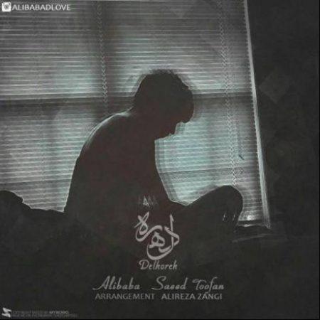 ali-baba-delhore-ft-saeed-toofan