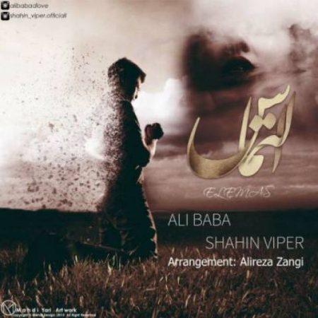 ali-baba-shahin-viper-eltemas