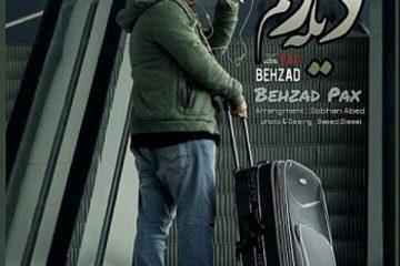 behzad-pax-dige-raftam
