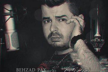 behzad-pax-zir-zamin-khastam